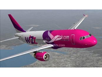 Wizz Air Launches Sofia-Tel Aviv Route
