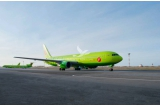 S7 Airlines introduces regular flights between Moscow and Plovdiv this winter