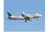 Bulgaria Air Increases Number of Sofia-Burgas Flights