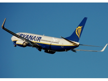 Ryanair launches Plovdiv - Frankfurt route from March 30